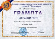 spartakiada 66 09